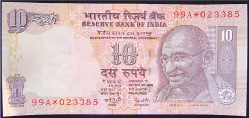10 Rupee note - Reserve Bank Of India
