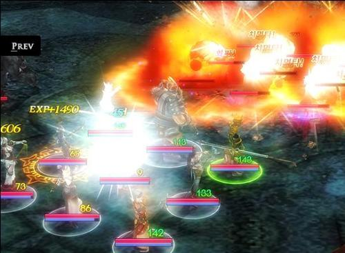Atlantica - This is a screen shot from Atlantica game.