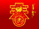 The Spring Festival  - The Spring Festival will come soon.