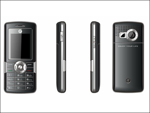 EY M2015--this is my new cell phone  - This mobile phone is gorgeous. I like it very much for its good quality