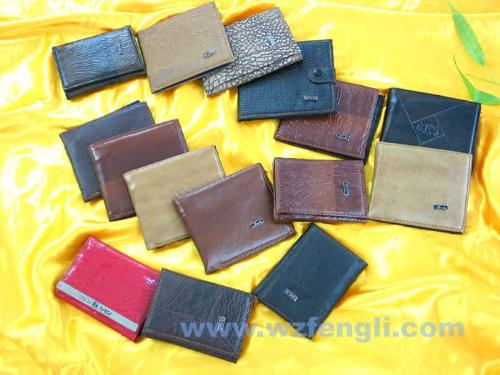 pick a wallet - What do you really wanner do if you pick a wallet?