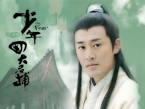 Raymond Lam - TVB Raymond Lam as Mou Ching