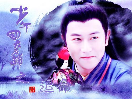 Sammuel Chan - TVB actor Sammuel Chan