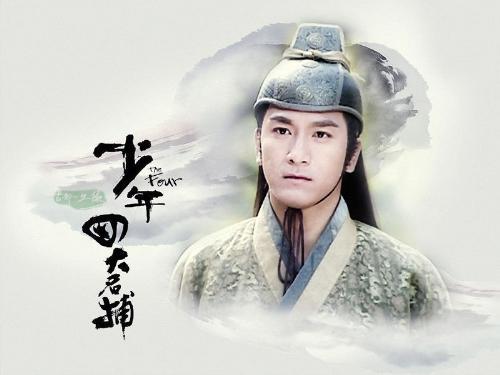 Kenneth Ma - Kenneth Ma in TVB drama The Four
