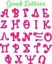 Are you a member of any greek letter organization? - membership to fraternities or sororities