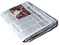 Newspaper - Newspaper