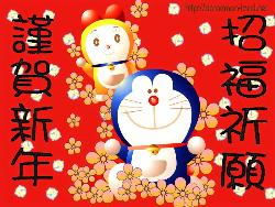 My fav cartoon movie - Doraemon