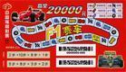 lottery tickets - lottery tickets