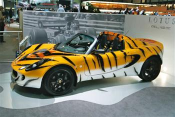 Lotus Elise Tiger Car - Lotus Elise Tiger Car