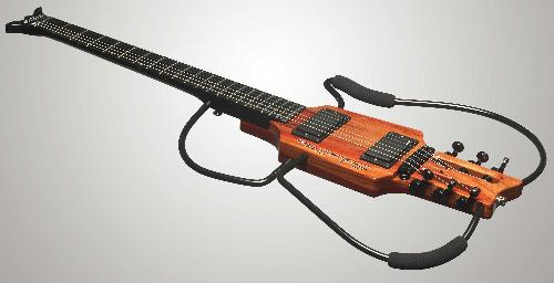 guitar - coolest guitar on the planet