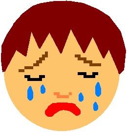 cry - cry