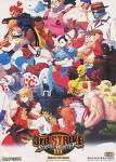 street fighter - street fighter characters