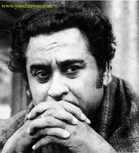 Kishore Kumar - no one can get better than this singer !!!