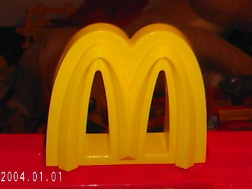 mcdonald's arch - this is my favorite place to eat.