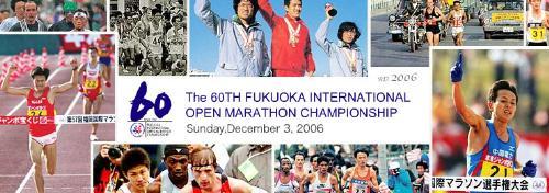 Marathon - Marathon run